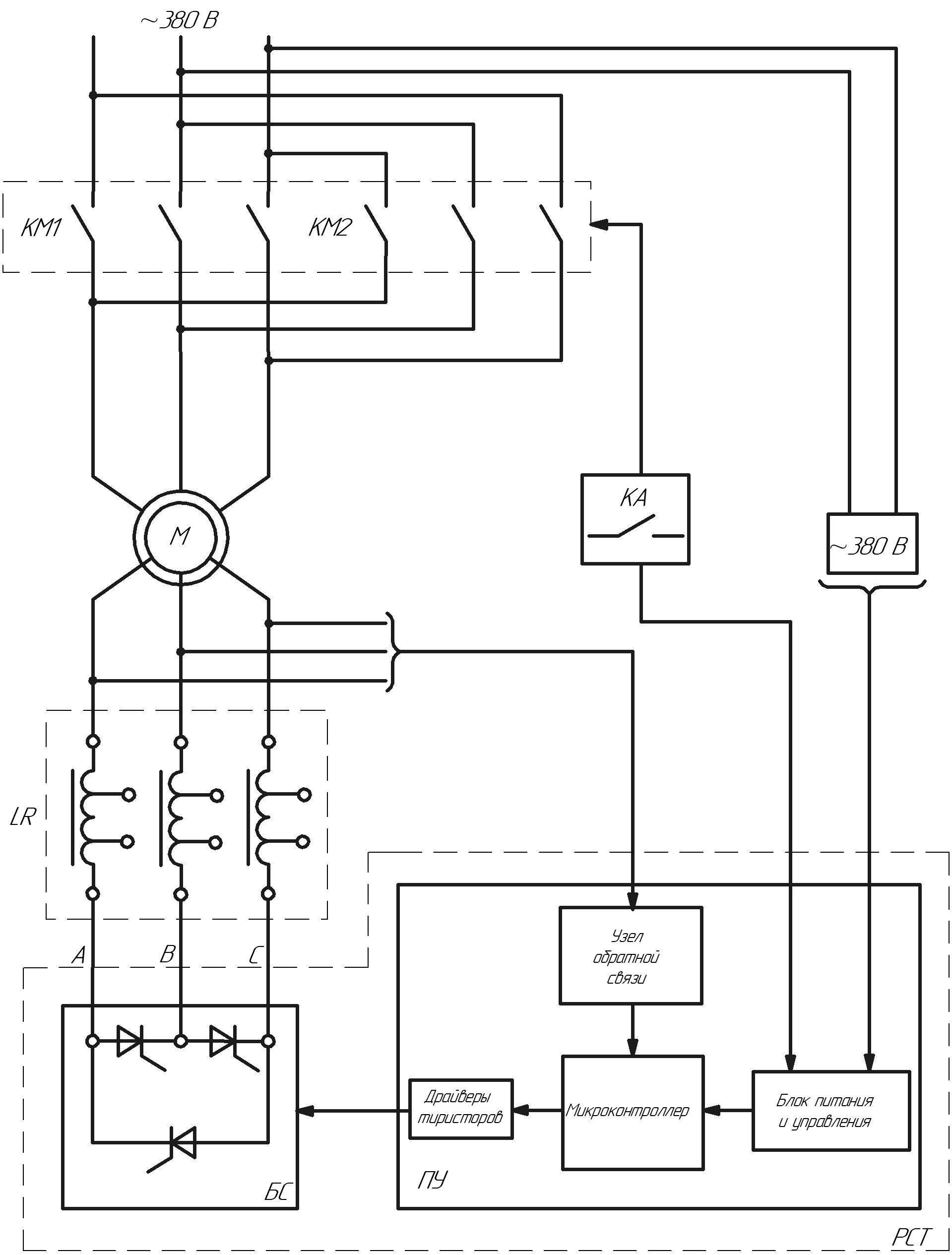 Схема функциональная дроссельного электропривода с тиристорным регулятором скорости РСТ20
